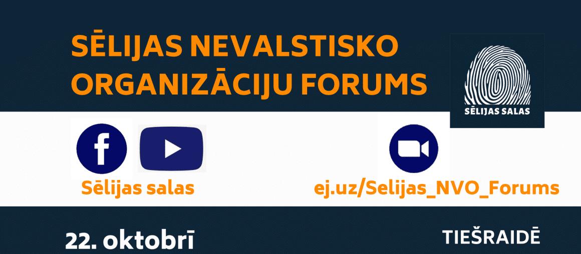 Tiešraidē notiks Sēlijas nevalstisko organizāciju forums